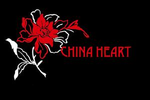 China Heart, iPhone, dLux media arts
